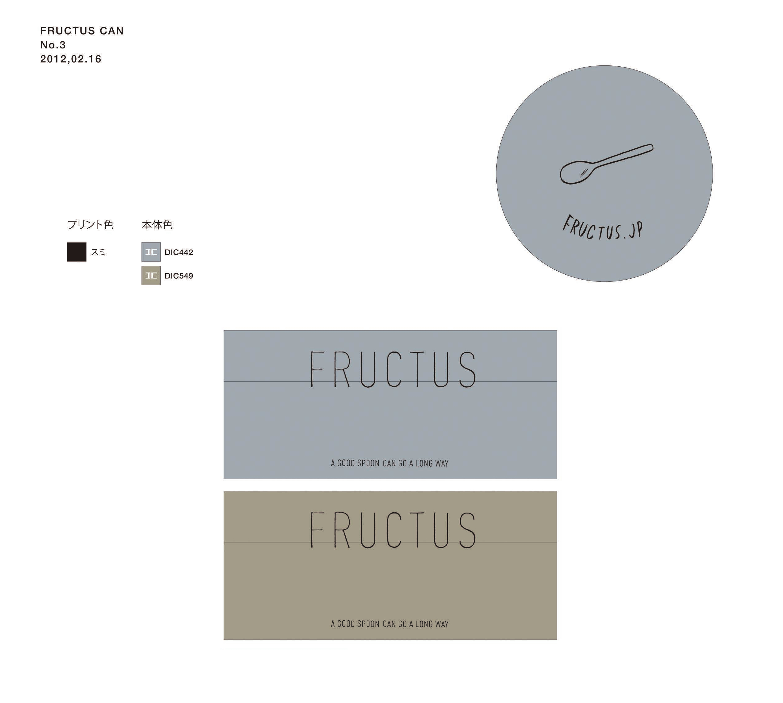 A4_fructus can 3-2
