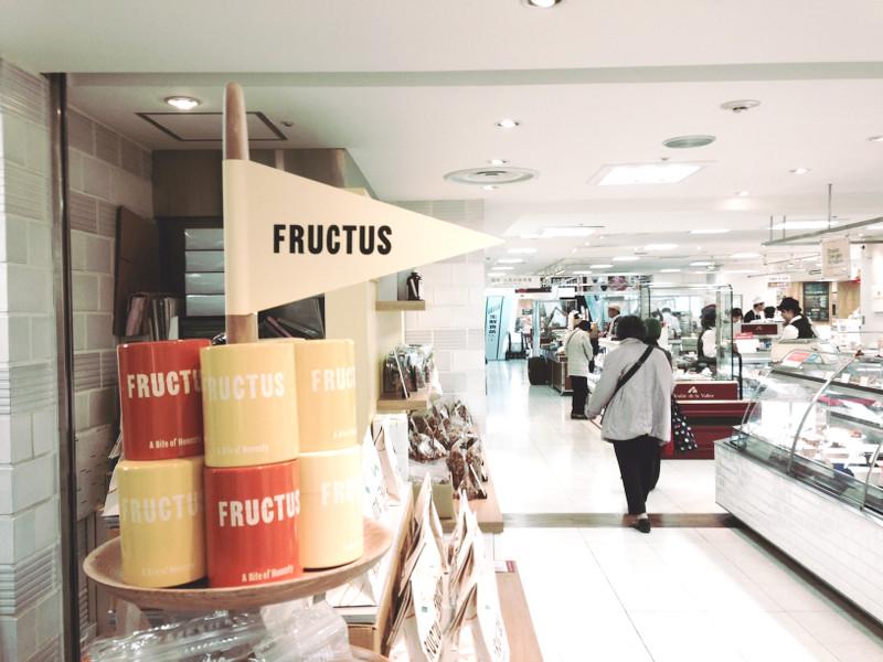 fructus2